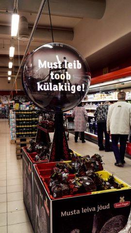 knm-eesti-pagar-1parem-scaled.jpg